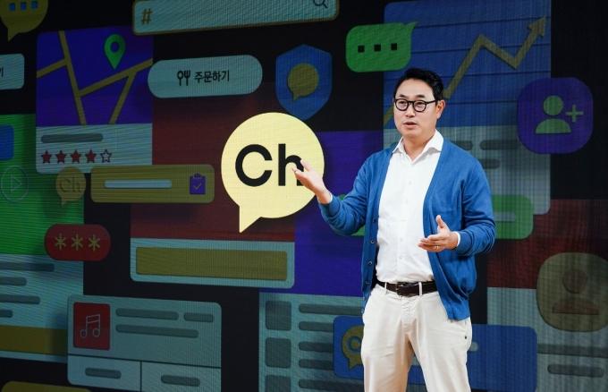 카카오는 파트너들이 비즈니스 성격과 특성을 살려 채널 홈을 구성할 수 있도록 '카카오톡 채널'을 연내 개편한다. /사진=카카오 제공
