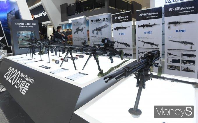 [머니S포토] 미래형 무기체계 전시 'DX KOREA 2020'
