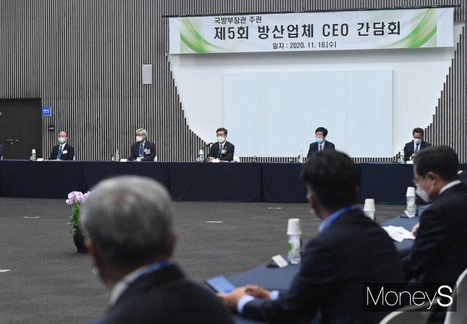 [머니S포토] 방산업체 CEO 만난 서욱 장관