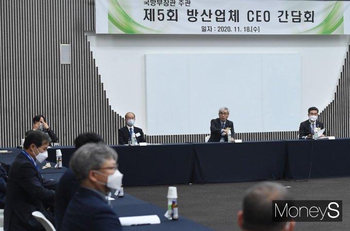 [머니S포토] 방산업체 CEO 간담회 갖은 서욱 국방부 장관