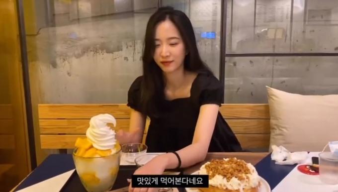 서혜린은 개인 유튜브 채널 '봄혜린 HYELIN'을 운영하며 일상을 공유하고 있다. /사진=서혜린 유튜브 캡처
