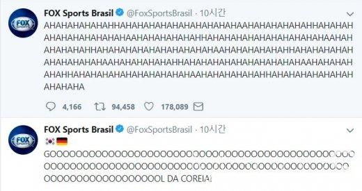 폭스 스포츠 브라질이 2018년 독일 월드컵에서 독일이 한국에 패해 16강 진출이 좌절되자 웃음 가득한 트윗을 올렸다. /사진=트위터 캡처