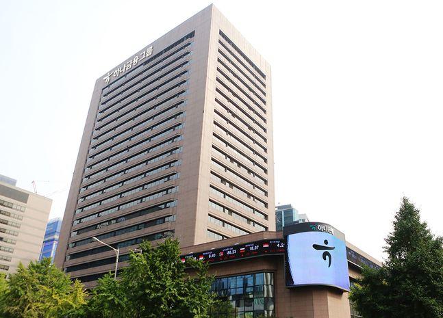 서울 중구 소재 하나금융그룹 사옥 전경./사진=하나금융