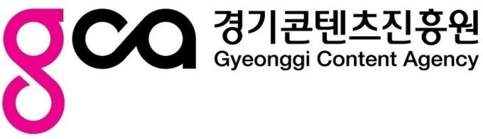 / 경기콘텐츠진흥원 CI.