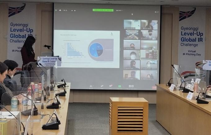 경기도는 18일 판교 글로벌 R&D센터에서 인도지역 벤처투자사(VC) 및 한국과의 비즈니스를 희망하는 인도기업을 대상으로 온라인 비즈니스 상담회를 개최했다. / 사진제공=경기도