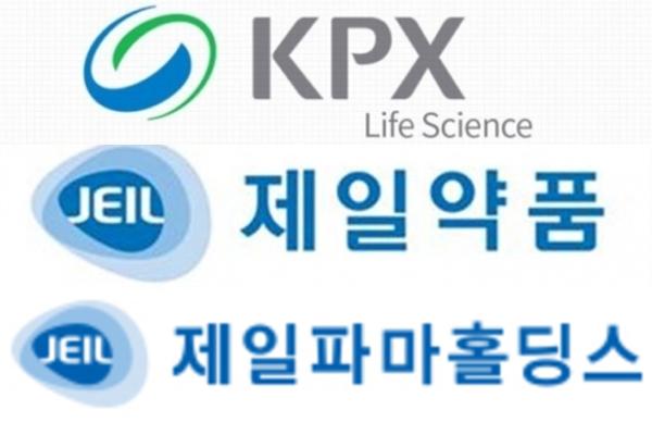 사진= KPX홀딩스, 제일약품, 제일파마홀딩스