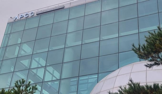 부산 해운대구에 위치한 기후센터 전경/사진=기후센터