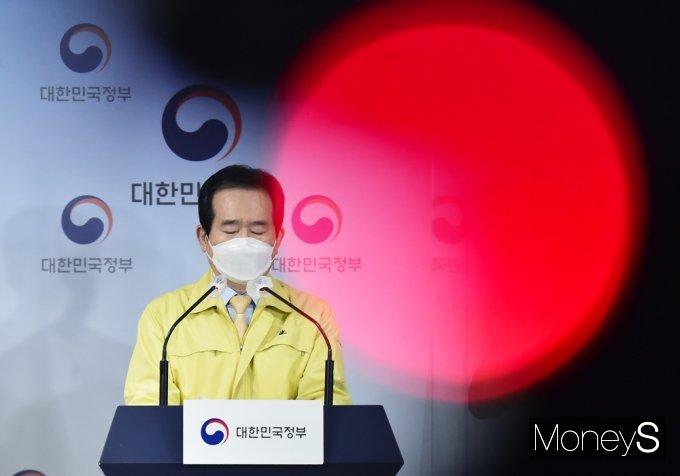 [머니S포토] 전국발 코로나 재확산 속 정부 대국민 담화문 발표