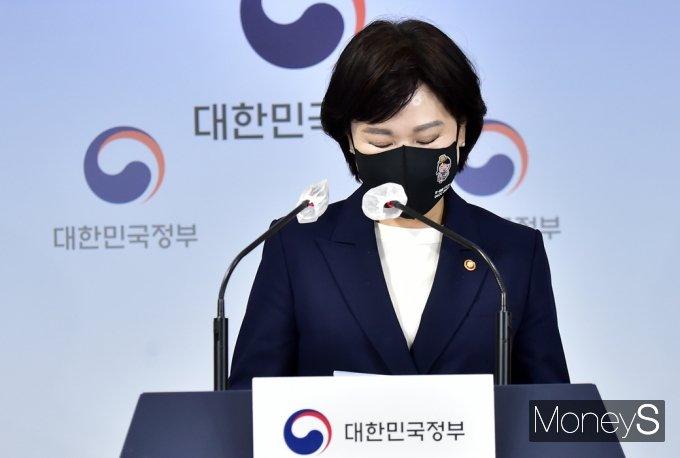 """[머니S포토] 전현희 """"신분노출 걱정 내부 신고자 변호인 통해 대리신고 가능"""""""