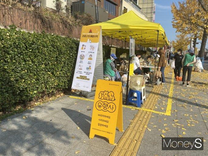 유기견 행복 찾는 사람들(유행사)을 매주 토요일 이태원역 1번 출구에서 노란천막을 설치하고 유기견 입양 캠페인을 진행한다. /사진=나은수 기자