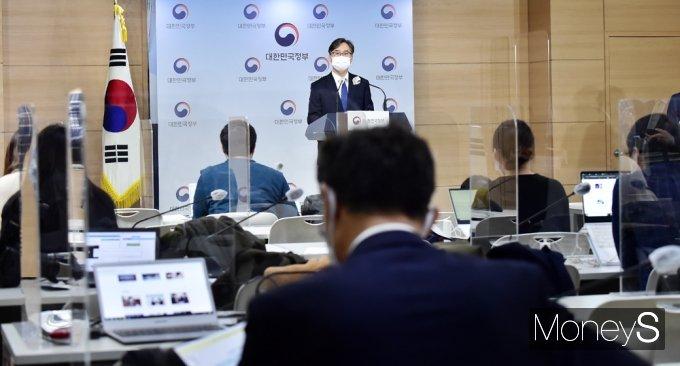 [머니S포토] 산업통상자원부, '2020 코리아세일페스타' 종합성과 발표