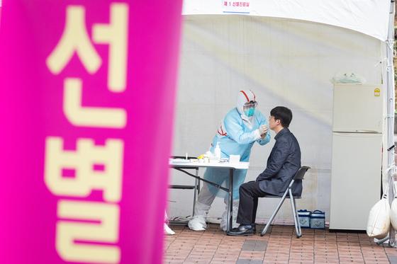 서울 강동구 선사고등학교에서 2명의 코로나19 확진자가 나왔다. /사진=뉴스1