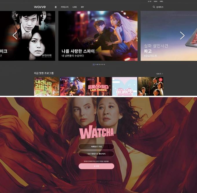 웨이브 홈페이지(위), 왓챠 홈페이지 화면 /사진=각사 홈페이지 캡처