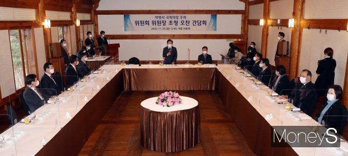 [머니S포토] 위원회 위원장 초청 오찬간담회 갖는 박병석 의장