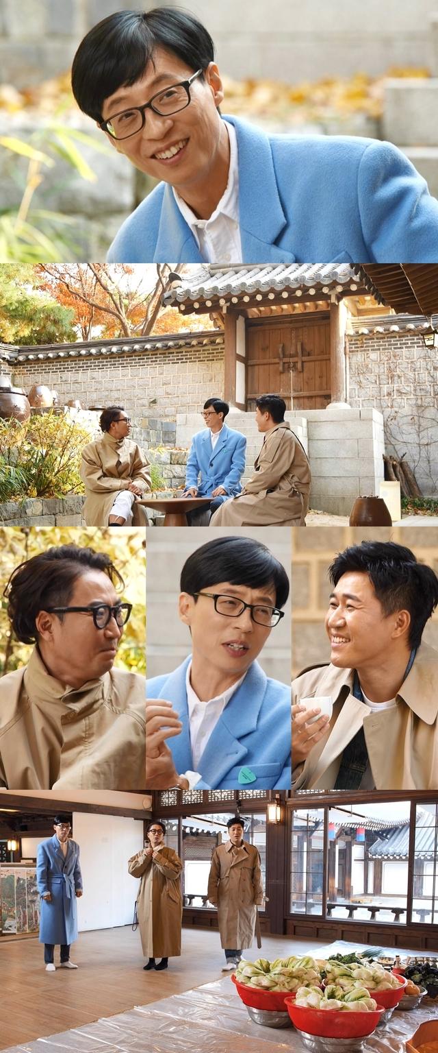 방송인 유재석이 '놀면 뭐하니?'에서 1200만원 상당의 금팔찌 진실을 밝힌다. /사진-MBC 제공