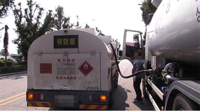 서울 강동구 가짜석유 2000리터 적발 및 압수사진/사진=서울시