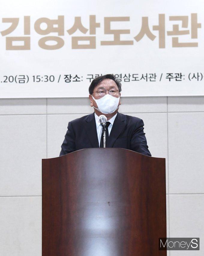 [머니S포토] 김태년 원내대표, 김영상도서관 개관식 축사