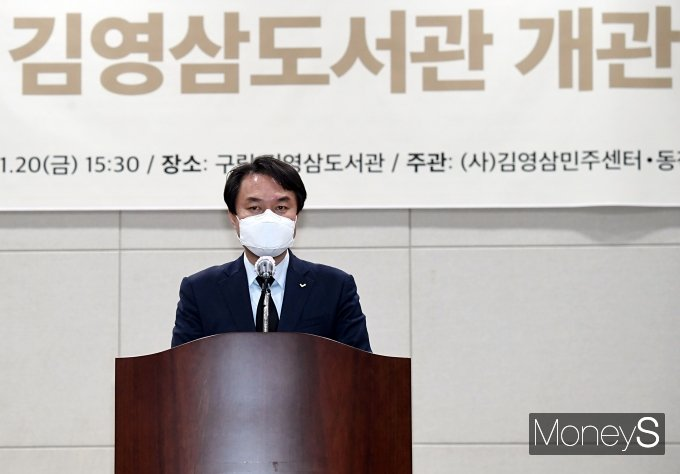 [머니S포토] 축사하는 김종철 정의당 대표