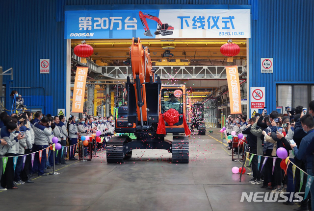 중국 옌타이에 위치한 두산인프라코어 중국법인이 설립 26년 만에 굴착기 누적생산 20만대를 돌파하고 지난달 30일 생산기념식을 열었다. /사진 = 두산인프라코어 제공