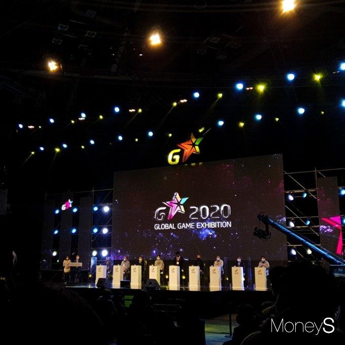연중 게임업계 최대 축제인 '지스타 2020'이 오는 22일 폐막한다. /사진=강소현 기자
