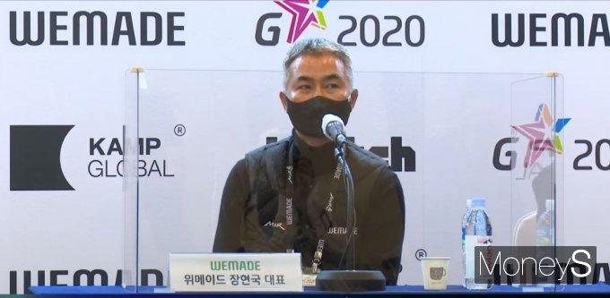 장현국 위메이드 대표. /사진=강소현 기자