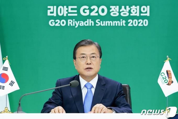 문재인 대통령이 21일 청와대에서 G20 화상 정상회의 (1일차)에 참석해 발언하고 있다. 2020.11.21/뉴스1 © News1 유승관 기자