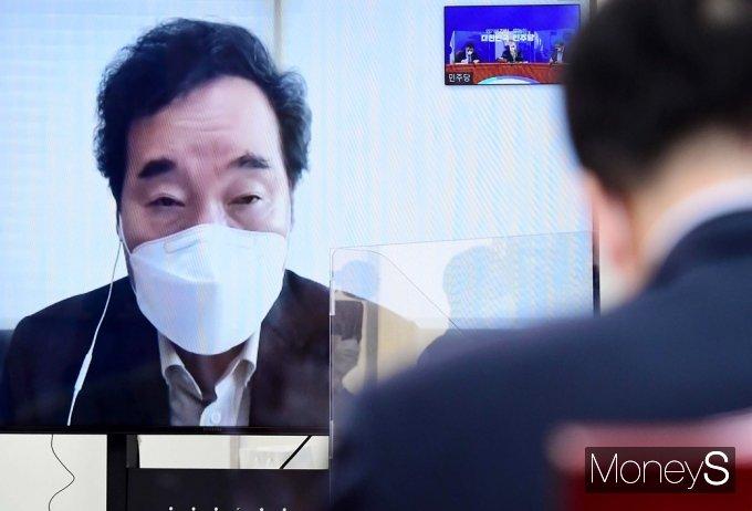 """[머니S포토] 이낙연 """"국민 지치게 해드려서는 안돼…공수처 절차에 따라 처리"""""""