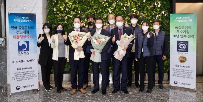 김봉균 한전KDN 기획처장과 직원들이 시상식후 기념촬영를 하며 기뻐하고 있다./한전KDN