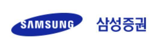 삼성증권 서초사옥 직원 코로나 확진… 해당층 폐쇄