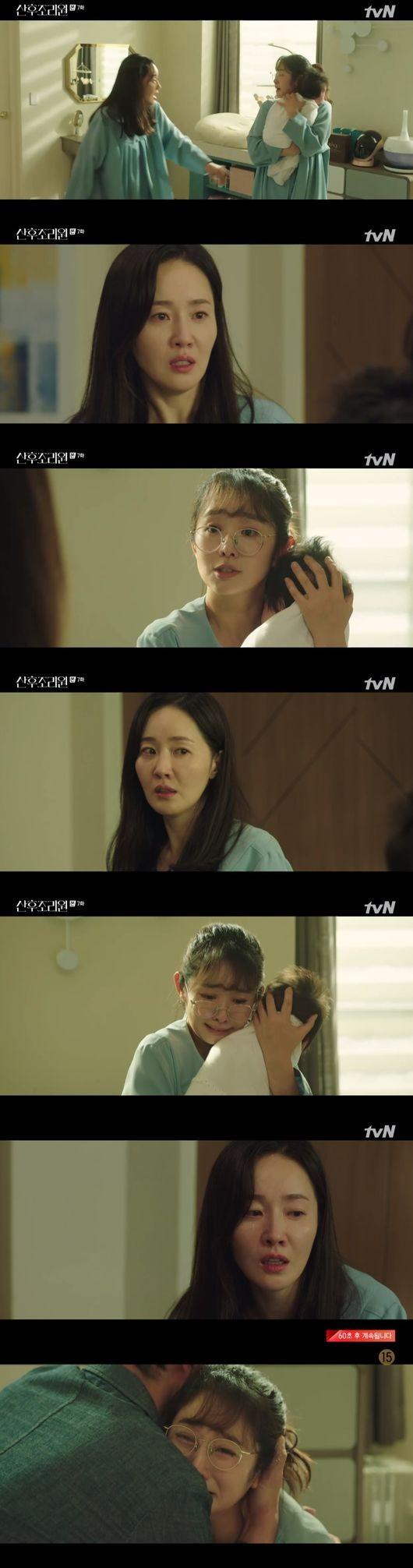 드라마 '산후조리원' 딱풀이 미스터리의 비밀이 풀렸다. /사진=tvN 방송캡처