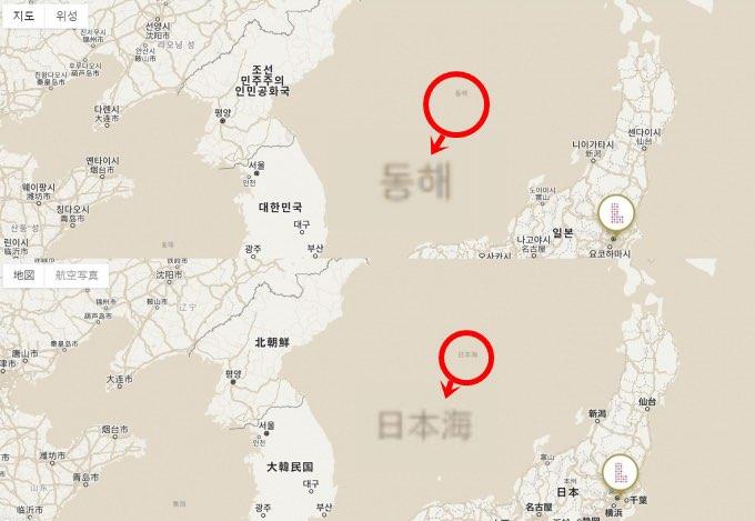 도쿄의 긴시초 롯데시티호텔 국문 홈페이지에 동해라고 표기된 부분이 일본 홈페이지에선 '일본해'(日本海)로 적혀있다. /사진= 긴시초 롯데시티호텔 홈페이지 캡처