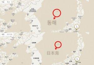 롯데호텔의 이중성… 한국어 '동해' 언어 바꿨더니 '일본해'
