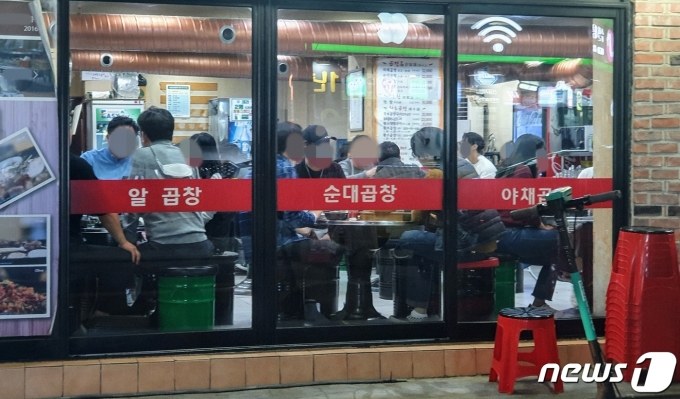 24일 오후 서울 마포구의 한 곱창요리 전문점에 사람들이 몰려 있다. © 뉴스1 황덕현 기자