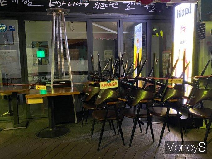 종각 젊음의 거리 일부 음식점, 술집 등을 제외하고 대부분 밤 9시30분 전 영업을 마쳤다. /사진=정소영 기자