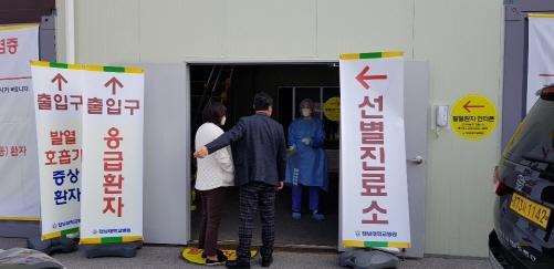 전남대병원 선별진료소 입구/사진=머니S DB
