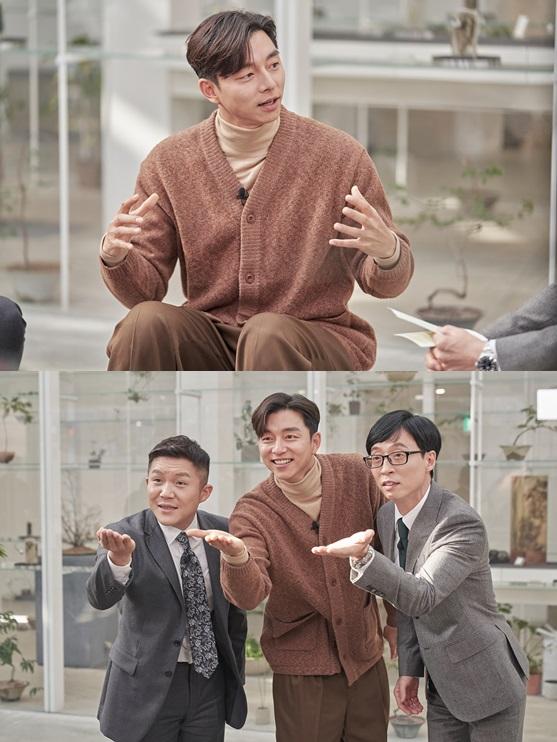 공유가 tvN '유 퀴즈 온 더 블럭'에 출연한다고 예고돼 관심이 뜨겁다. /사진=tvN 제공