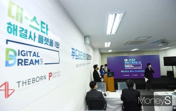 [머니S포토] 푸드테크 분야 데모데이 행사 참석한 박영선 장관
