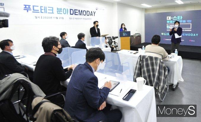 [머니S포토] 대기업-스타트업 해결사 플랫폼 푸드테크 분야 데모데이