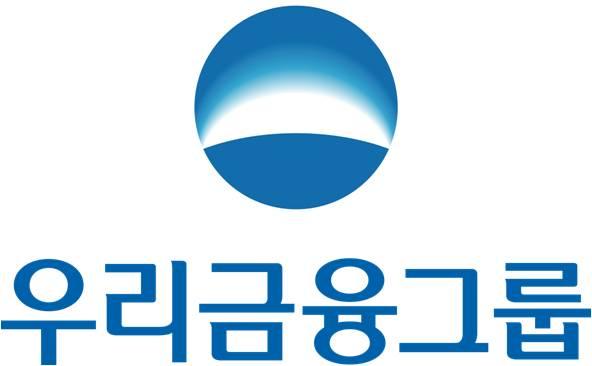 우리금융그룹, 금융권 최초 '인프라 뉴딜펀드' 2000억 설정