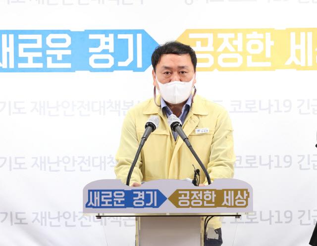 25일 김재훈 경기도 보건건강국장이 코로나19 대응 정례 기자회견을 열고 있다. / 사진제공=경기도