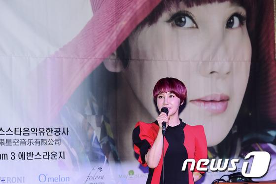가수 박혜경이 과거 활동을 하는 중에도 아르바이트를 했다고 고백했다. /사진=뉴스1
