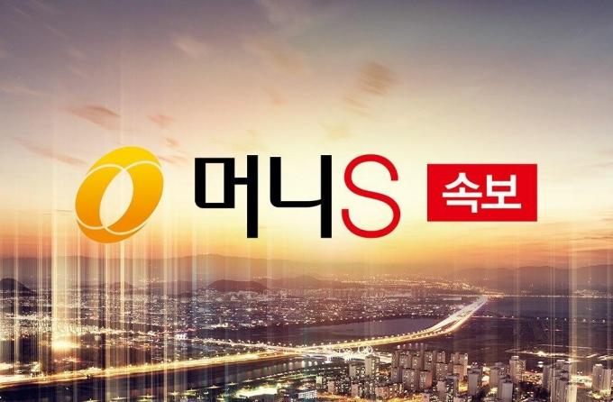 [속보]한국은행, 기준금리 연 0.50% 동결