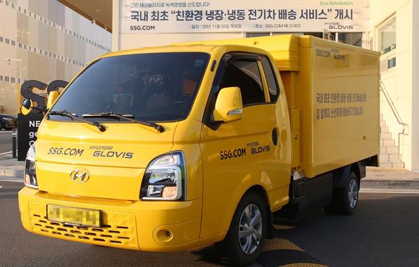 현대글로비스-SSG닷컴 친환경 콜드체인 전기차. /사진=현대글로비스