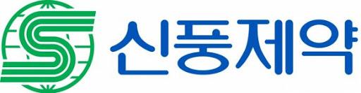 [특징주]신풍제약, '코스피200' 편입 후 폭풍 상승