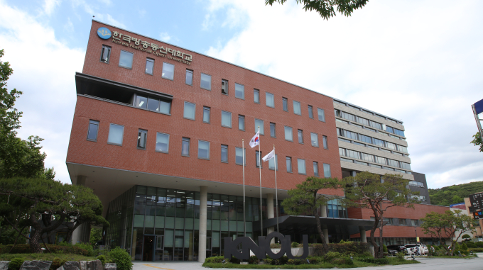 ©국립 한국방송통신대학교