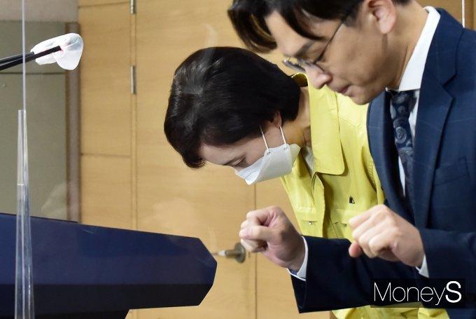 """[머니S포토] 유은혜 """"수험생 수능 전까지 학원·교습소 이용 자제 당부 드려"""""""