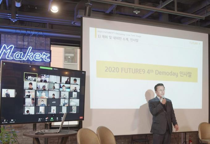 KB국민카드는 스타트업을 발굴·육성하는 '퓨처나인(FUTURE9)' 4기 프로그램 참가 기업들의 공동 사업 모델과 프로그램 성과를 소개하는 온택트 '데모 데이(Demo Day)'를 개최했다./사진=KB국민카드