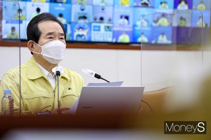 """[머니S포토] 정총리 """"추가적인 방역강화 조치방안 논의"""""""
