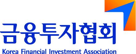금투협, '글로벌 책임투자 동향‧투자방법론' 웹세미나 개최