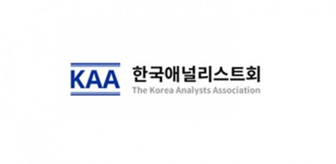 현직 검사, 국제공인 애널리스트 합격… CIIA 합격자 발표